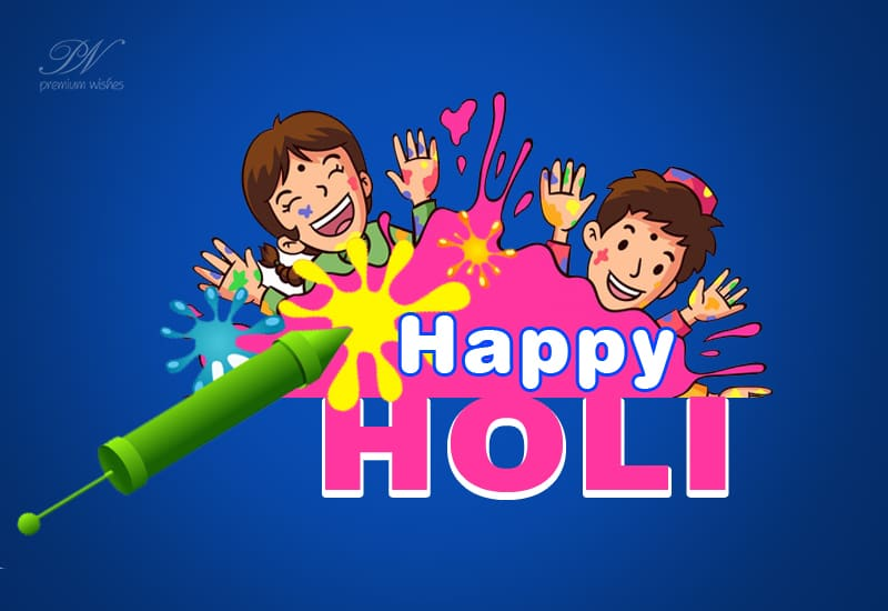 Happy Holi Friends Specials Premium Wishes